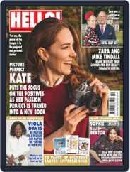 Hello! (Digital) Subscription April 5th, 2021 Issue