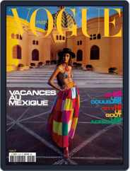 Vogue Paris (Digital) Subscription April 1st, 2021 Issue