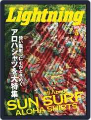 Lightning (ライトニング) (Digital) Subscription March 30th, 2021 Issue