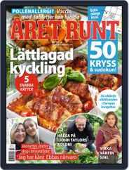 Året Runt (Digital) Subscription April 1st, 2021 Issue
