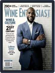 Wine Enthusiast (Digital) Subscription May 1st, 2021 Issue