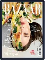 Harper's Bazaar México (Digital) Subscription April 1st, 2021 Issue