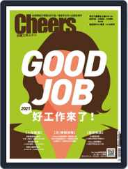 Cheers Magazine 快樂工作人 (Digital) Subscription March 31st, 2021 Issue
