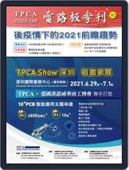 Tpca Magazine 電路板會刊 (Digital) Subscription December 28th, 2020 Issue