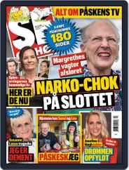 SE og HØR (Digital) Subscription March 30th, 2021 Issue