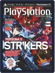 PlayStation Magazine (Digital) Subscription March 1st, 2021 Issue