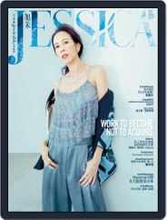 旭茉 Jessica (Digital) Subscription March 29th, 2021 Issue
