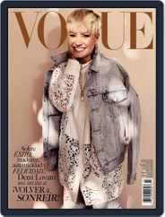 Vogue Latin America (Digital) Subscription April 1st, 2021 Issue