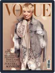 Vogue Mexico (Digital) Subscription April 1st, 2021 Issue