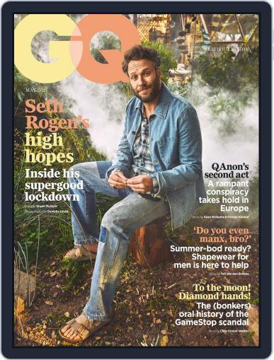 British GQ (Digital) May 1st, 2021 Issue Cover