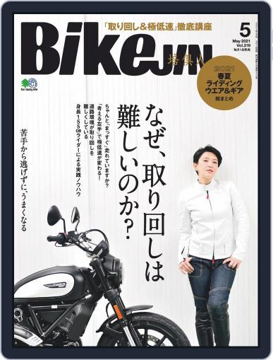 Bikejin/培倶人 バイクジン April 1st, 2021 Digital Back Issue Cover
