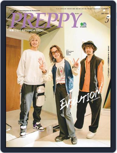 PREPPY (Digital) April 1st, 2021 Issue Cover
