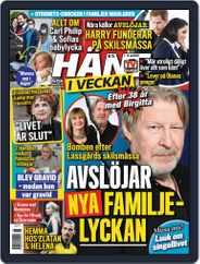 Hänt i Veckan (Digital) Subscription April 7th, 2021 Issue