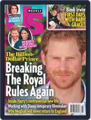 Us Weekly (Digital) Subscription April 12th, 2021 Issue