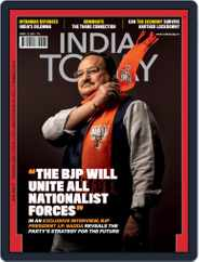 India Today (Digital) Subscription April 12th, 2021 Issue