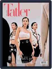 Tatler Malaysia (Digital) Subscription April 1st, 2021 Issue