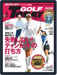 GOLF TODAY (Digital) Subscription March 5th, 2021 Issue