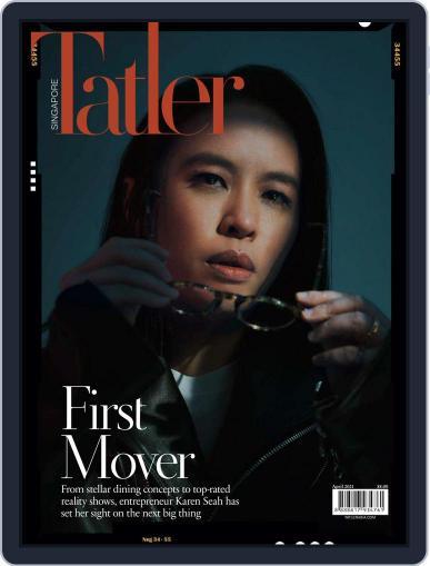 Tatler Singapore April 1st, 2021 Digital Back Issue Cover
