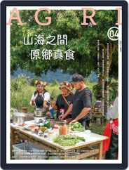 CountryRoad 鄉間小路 (Digital) Subscription April 6th, 2021 Issue
