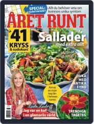 Året Runt (Digital) Subscription April 8th, 2021 Issue
