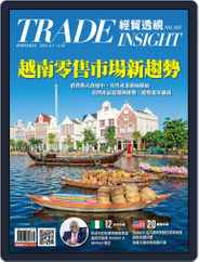 Trade Insight Biweekly 經貿透視雙周刊 (Digital) Subscription April 7th, 2021 Issue