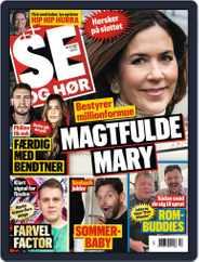 SE og HØR (Digital) Subscription April 7th, 2021 Issue