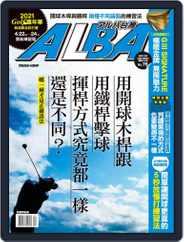 ALBA TROSS-VIEW 阿路巴高爾夫 國際中文版 (Digital) Subscription April 7th, 2021 Issue