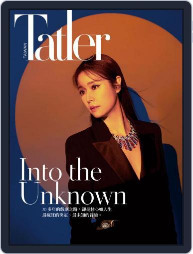 Tatler Taiwan April 8th, 2021 Digital Back Issue Cover