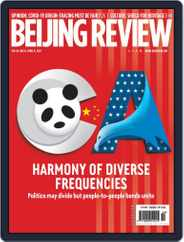 Beijing Review (Digital) Subscription April 8th, 2021 Issue