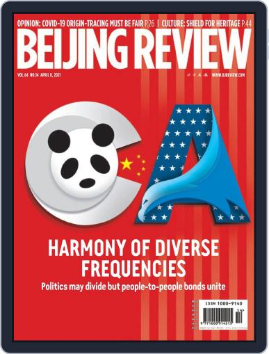 Beijing Review April 8th, 2021 Digital Back Issue Cover