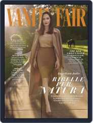 Vanity Fair Italia (Digital) Subscription April 14th, 2021 Issue