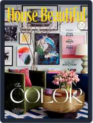 House Beautiful (Digital) Subscription April 1st, 2021 Issue