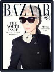 Harper's Bazaar Singapore (Digital) Subscription April 1st, 2021 Issue