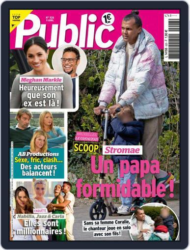 Public (Digital) April 9th, 2021 Issue Cover