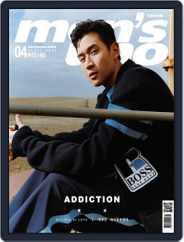 Men's Uno (Digital) Subscription April 9th, 2021 Issue
