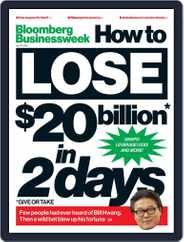 Bloomberg Businessweek-Europe Edition (Digital) Subscription April 12th, 2021 Issue