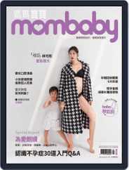 Mombaby 媽媽寶寶雜誌 (Digital) Subscription April 9th, 2021 Issue