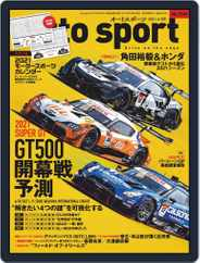 auto sport オートスポーツ (Digital) Subscription March 5th, 2021 Issue