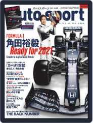 auto sport オートスポーツ (Digital) Subscription February 19th, 2021 Issue