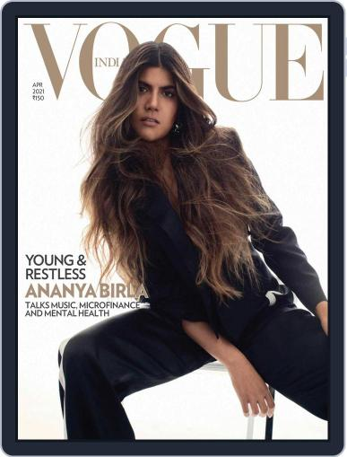 VOGUE India (Digital) April 1st, 2021 Issue Cover