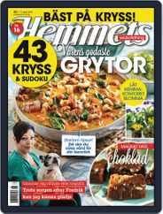 Hemmets Veckotidning (Digital) Subscription April 1st, 2021 Issue
