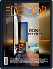 Elle Decor Italia (Digital) Subscription April 1st, 2021 Issue