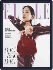 ELLE ACCESSORIES Taiwan (Digital) Subscription October 8th, 2020 Issue