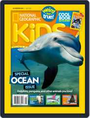 National Geographic Kids (Digital) Subscription May 1st, 2021 Issue