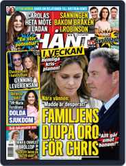 Hänt i Veckan (Digital) Subscription April 14th, 2021 Issue