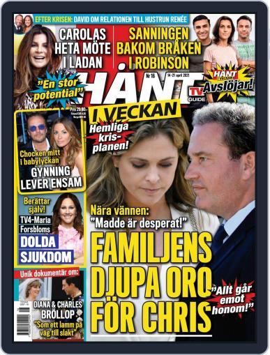 Hänt i Veckan (Digital) April 14th, 2021 Issue Cover
