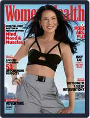 Women's Health (Digital) Subscription May 1st, 2021 Issue