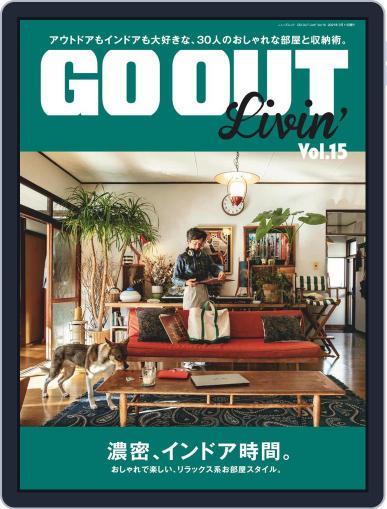 別冊GO OUT (Digital) January 28th, 2021 Issue Cover