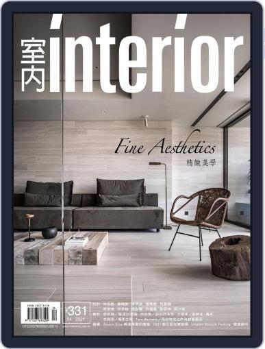 Interior Taiwan 室內 (Digital) April 15th, 2021 Issue Cover