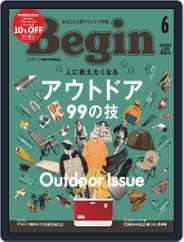Begin ビギン (Digital) Subscription April 16th, 2021 Issue